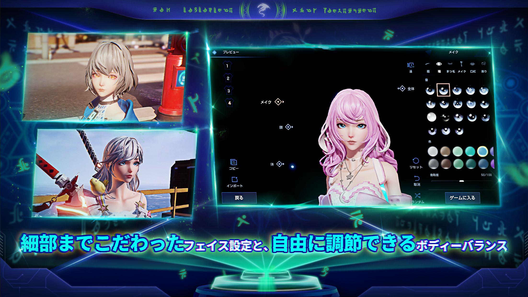 龙族幻想(日服) 游戏截图3