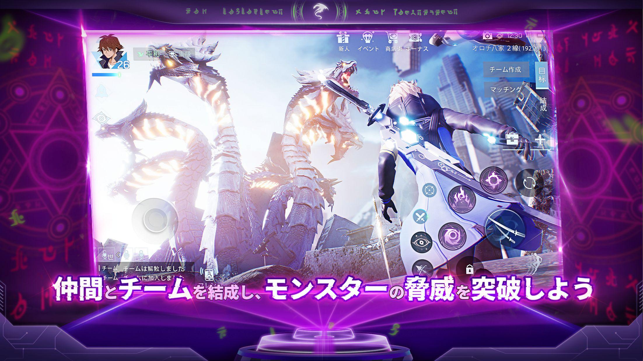 龙族幻想(日服) 游戏截图4