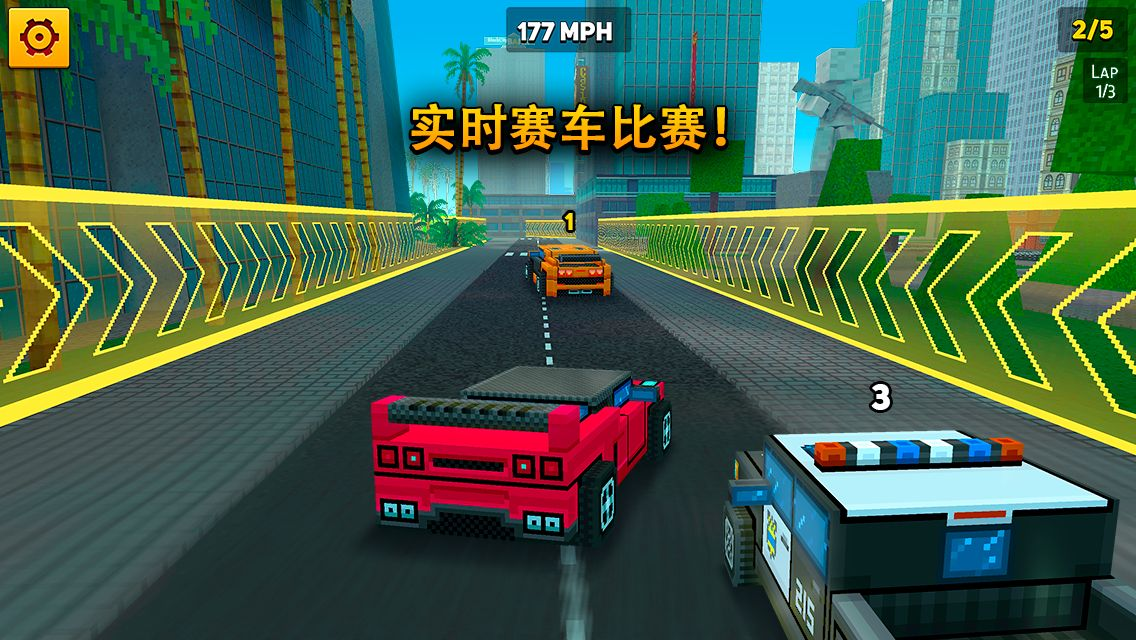 Block City Wars: Pixel Shooter with Battle Royale 游戏截图3