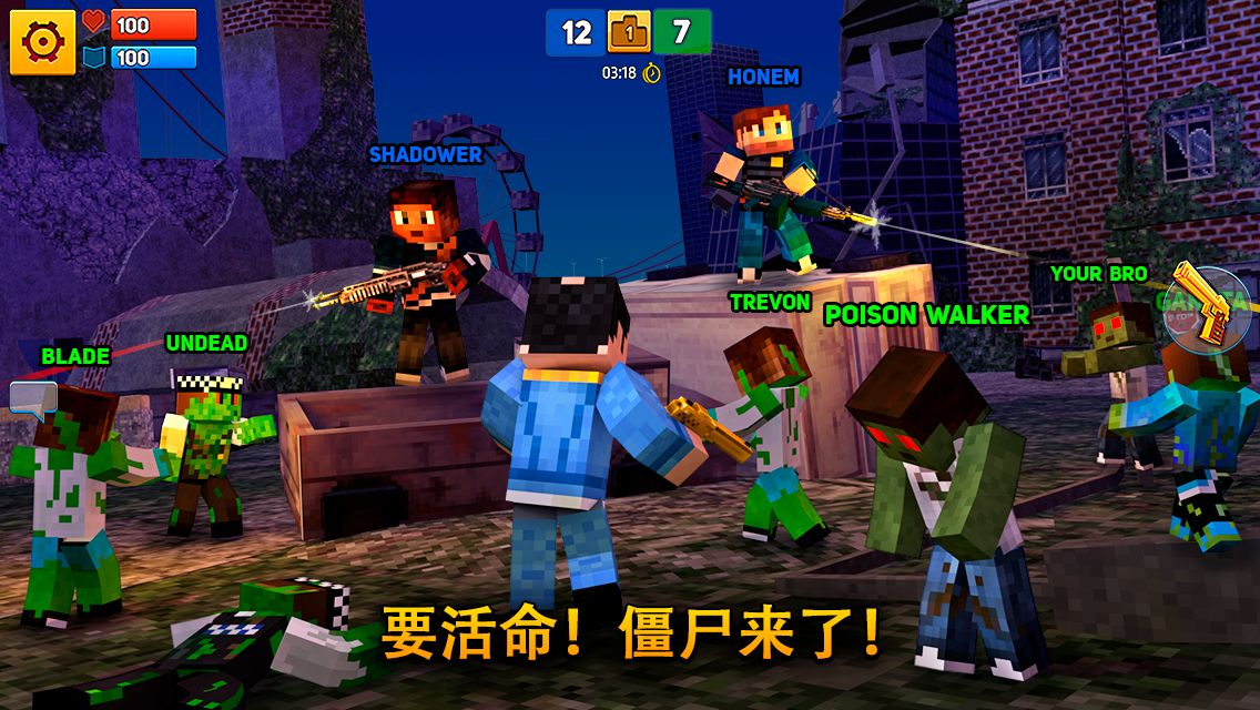 Block City Wars: Pixel Shooter with Battle Royale 游戏截图4
