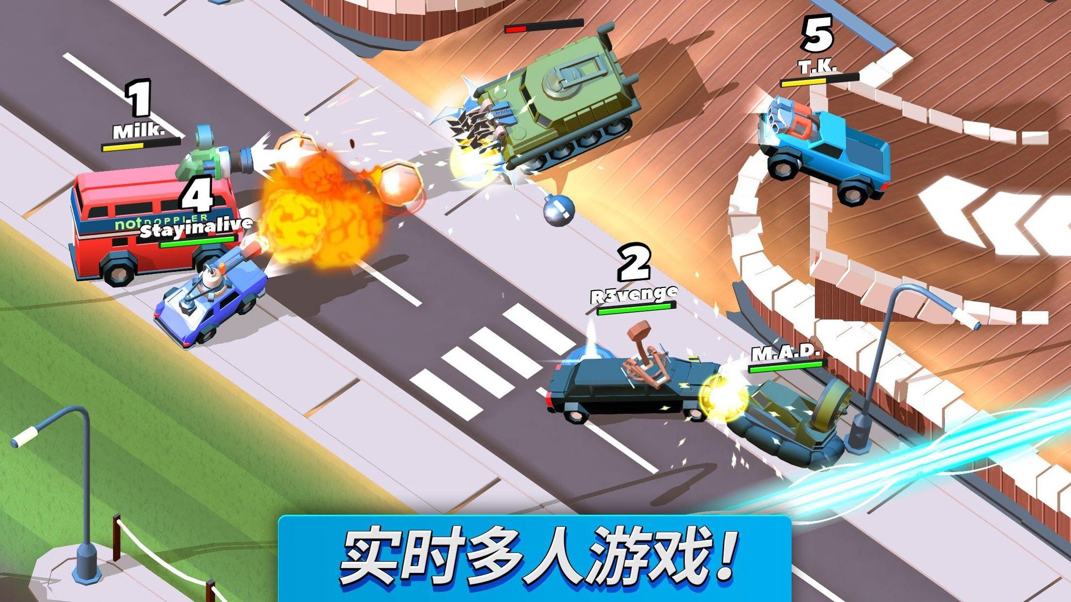 疯狂撞车王 (Crash of Cars) 游戏截图1