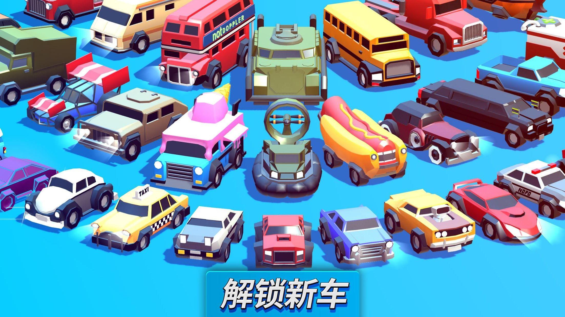 疯狂撞车王 (Crash of Cars) 游戏截图4