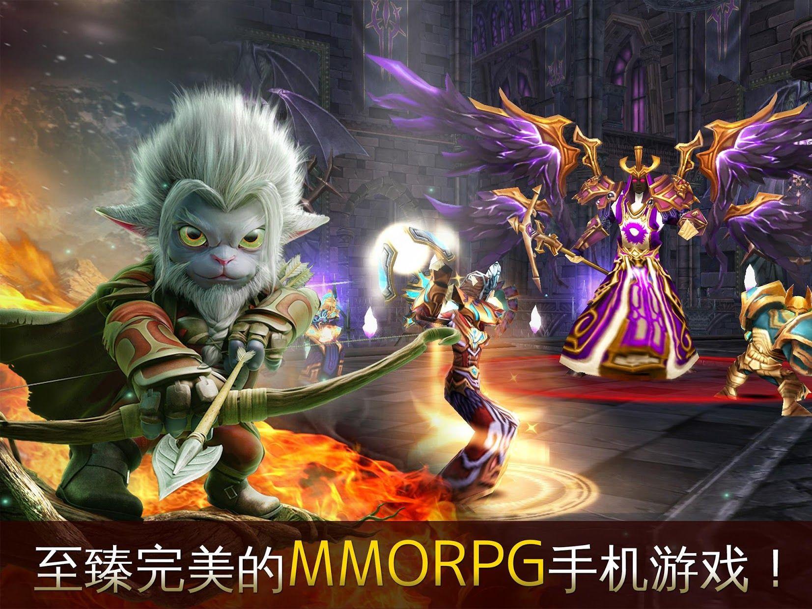 混沌与秩序Online - 魔幻3D MMORPG手游 游戏截图1