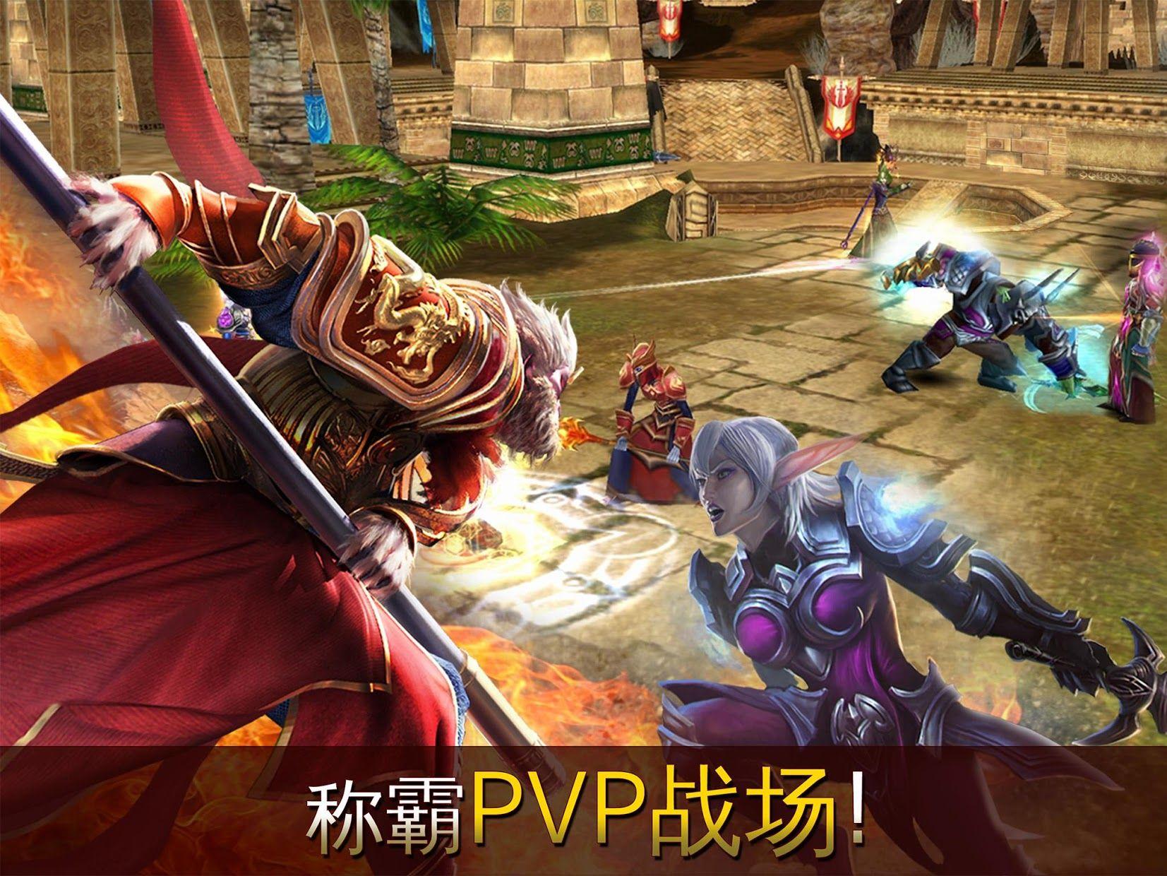混沌与秩序Online - 魔幻3D MMORPG手游 游戏截图3