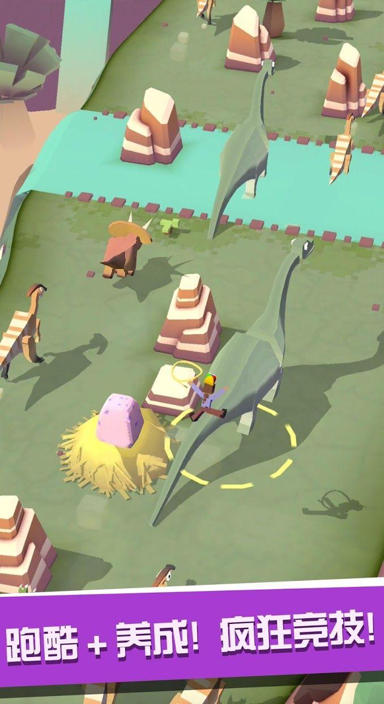 疯狂动物园-极速跑酷新旅程 游戏截图2
