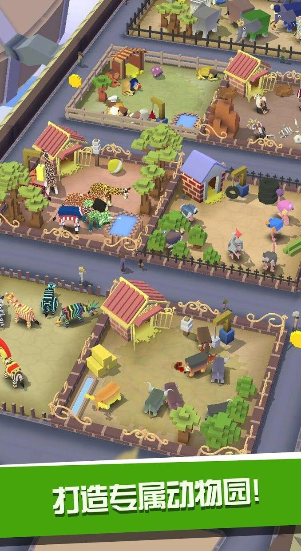 疯狂动物园-极速跑酷新旅程 游戏截图3