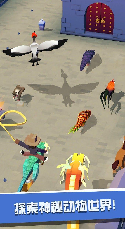 疯狂动物园-极速跑酷新旅程 游戏截图5
