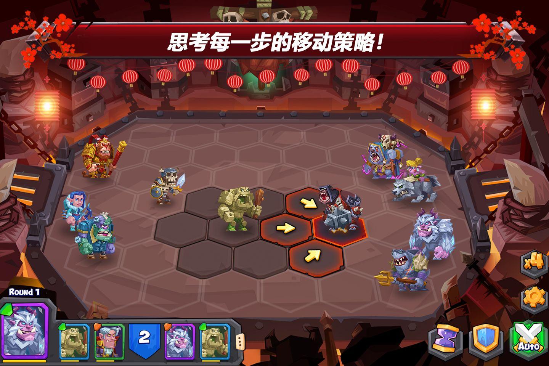 斗兽战棋 Tactical Monsters Rumble Arena 游戏截图1