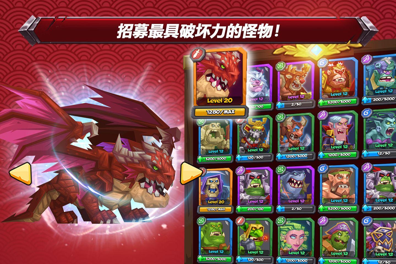 斗兽战棋 Tactical Monsters Rumble Arena 游戏截图2