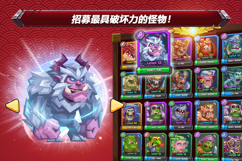斗兽战棋 Tactical Monsters Rumble Arena 游戏截图3
