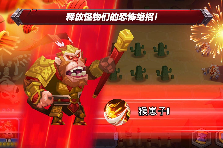 斗兽战棋 Tactical Monsters Rumble Arena 游戏截图4