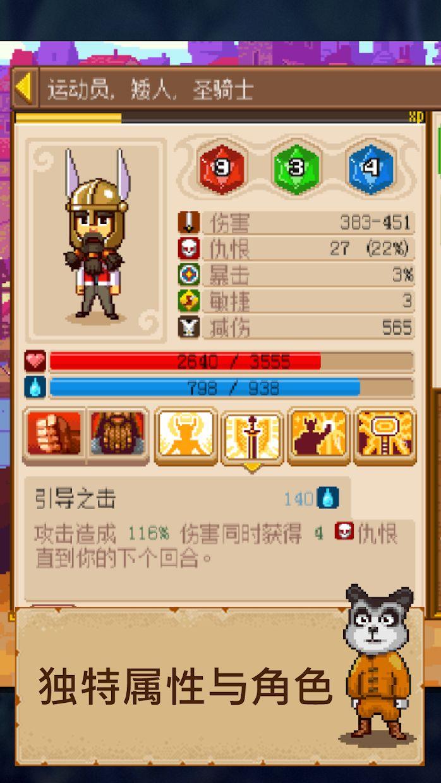 骑士经理2 游戏截图2