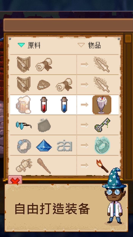 骑士经理2 游戏截图4
