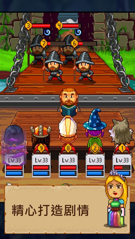 骑士经理2 游戏截图5