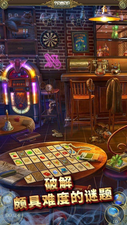 神秘之城: 寻物历险 游戏截图2