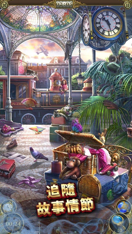 神秘之城: 寻物历险 游戏截图3