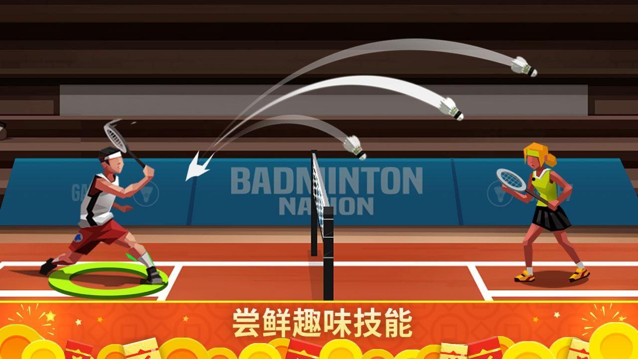 羽毛球高高手(国际服) 游戏截图2