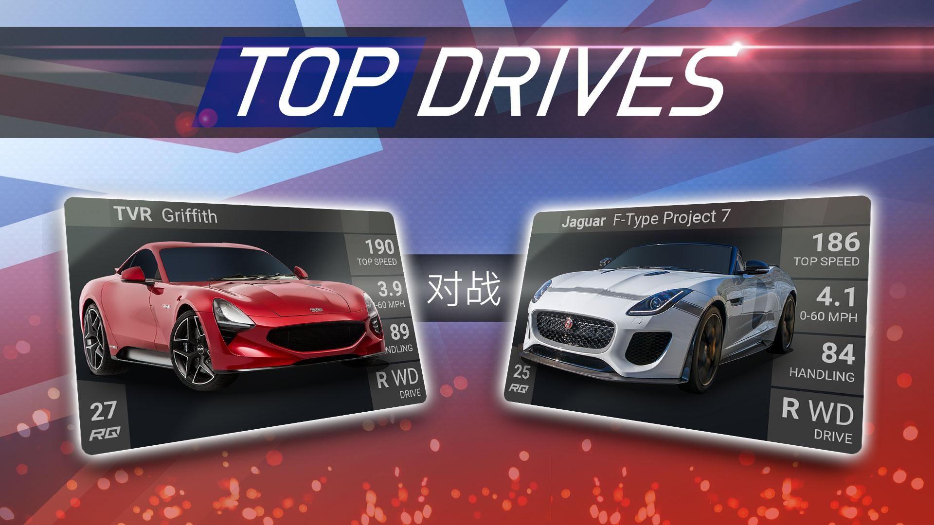 Top Drives–汽车卡牌赛车游戏 游戏截图1