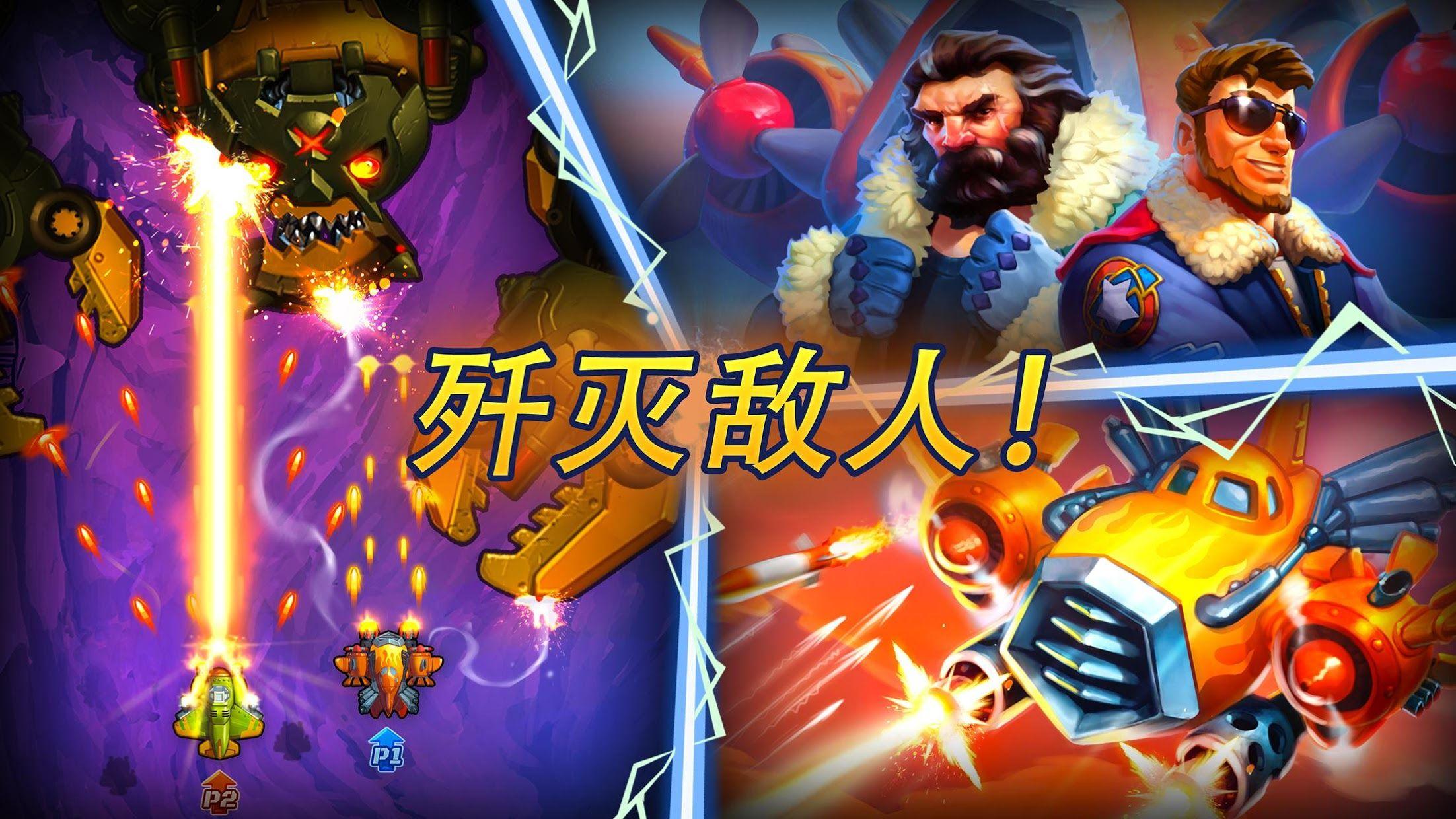 HAWK – Force of an Arcade Shooter. Shoot 'em up 游戏截图4