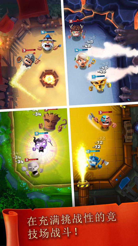 Smashing Four 游戏截图2