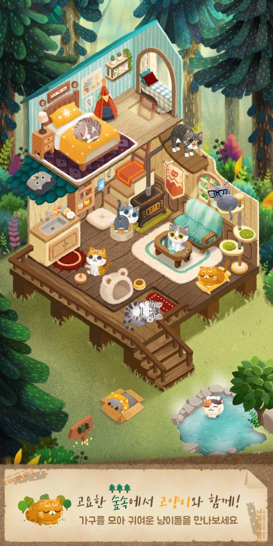 猫和秘密之森 游戏截图1