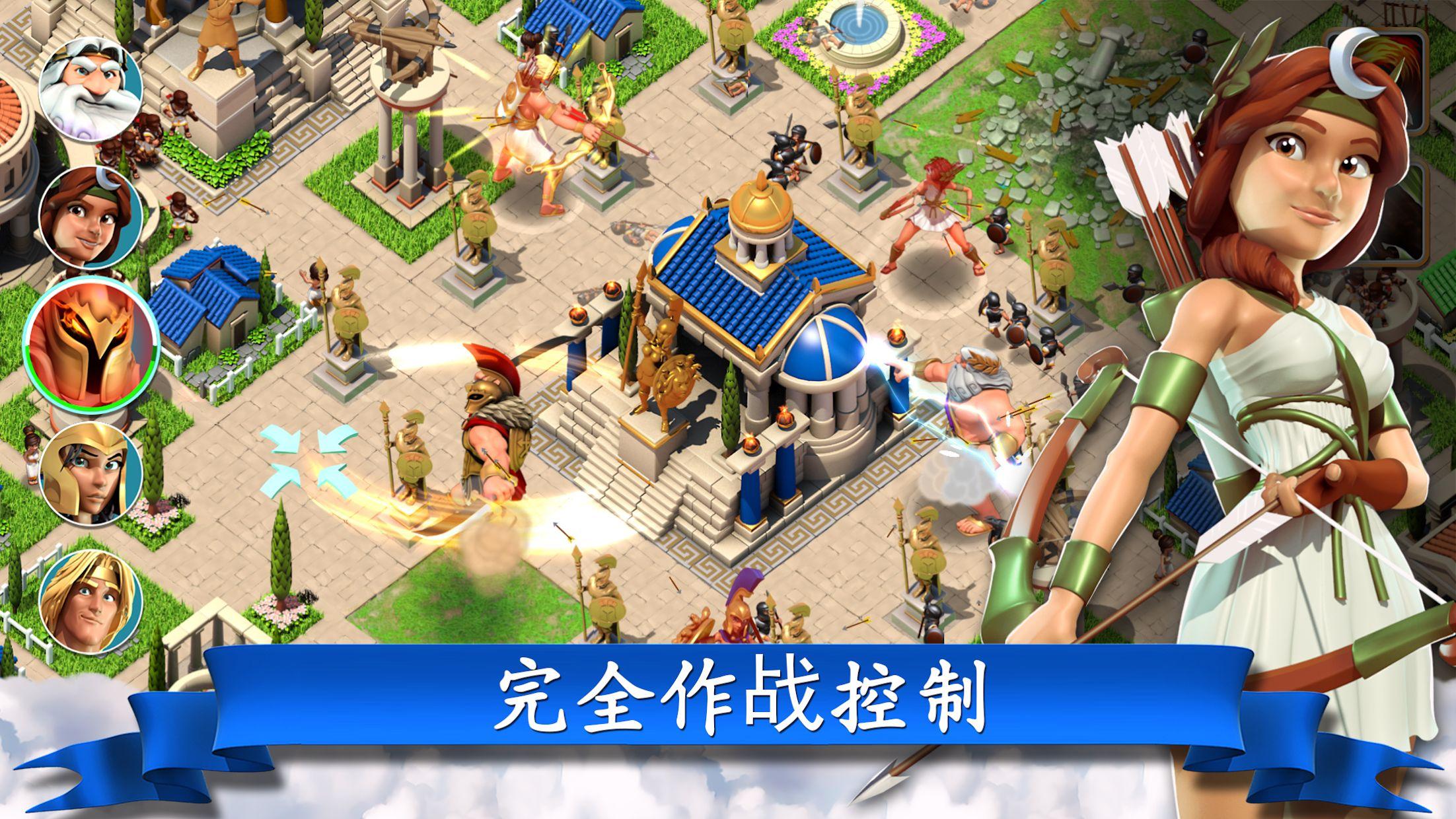 奥林匹斯众神 (Gods of Olympus) 游戏截图2