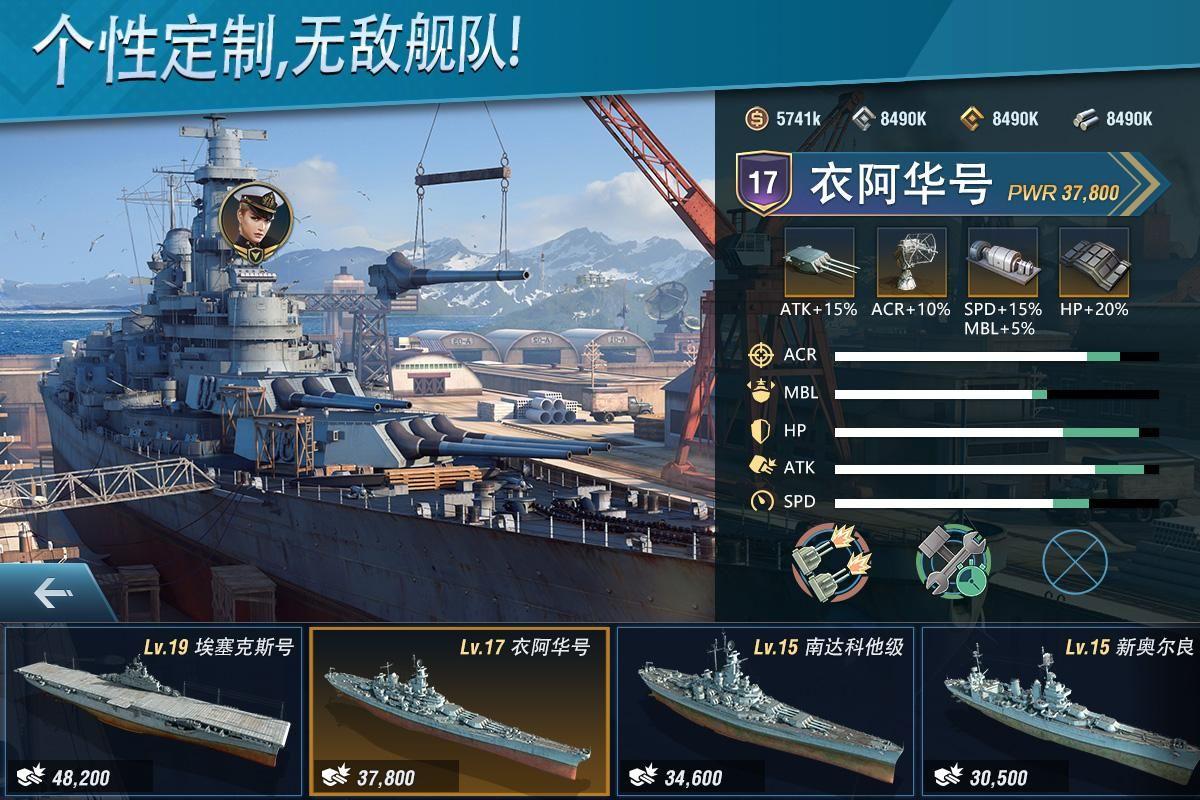 怒海世界(Rise of Fleets: Pearl Harbor) 游戏截图1