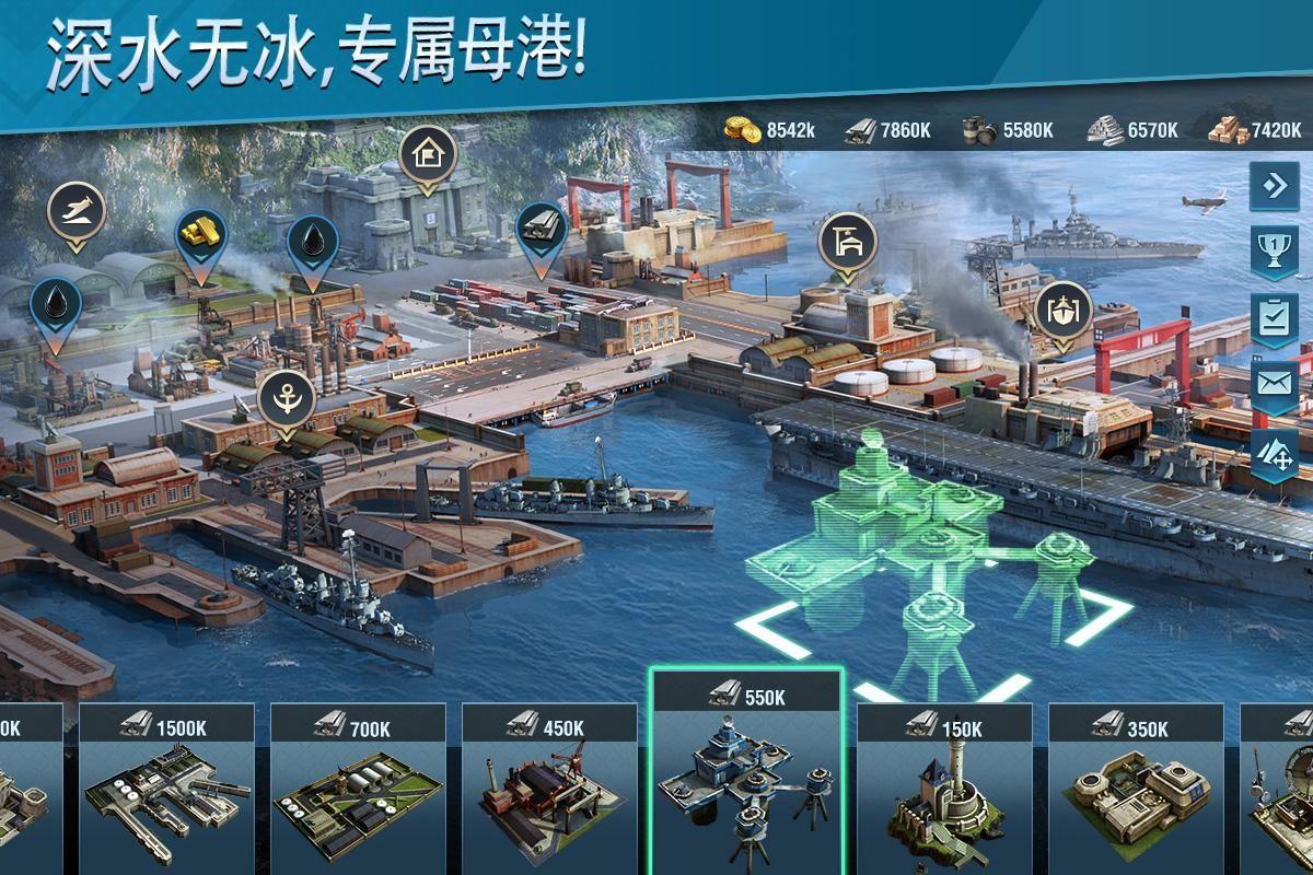 怒海世界(Rise of Fleets: Pearl Harbor) 游戏截图4