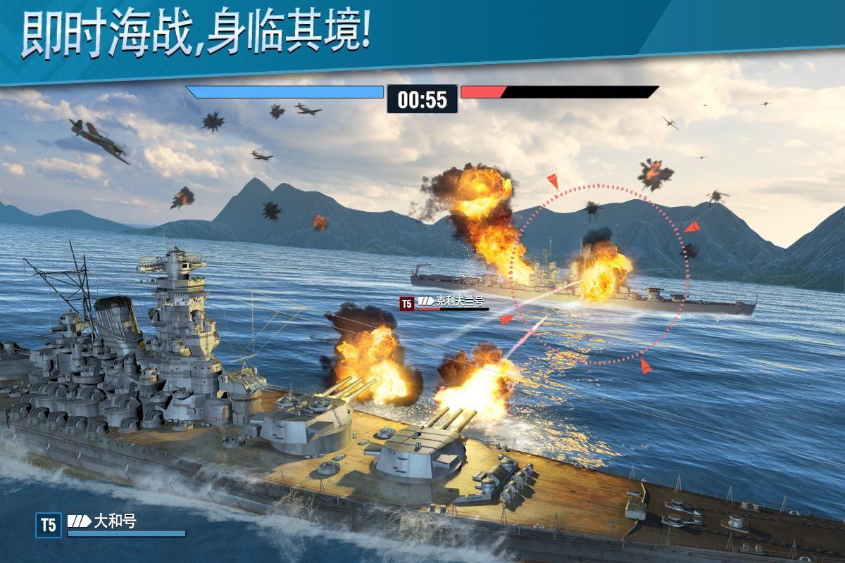 怒海世界(Rise of Fleets: Pearl Harbor) 游戏截图5