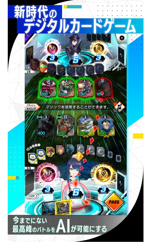 ZENONZARD(日服) 游戏截图2