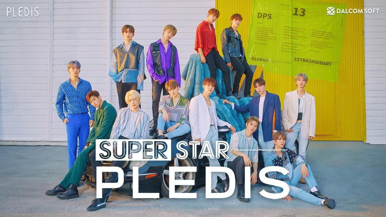 SuperStar PLEDIS 游戏截图1