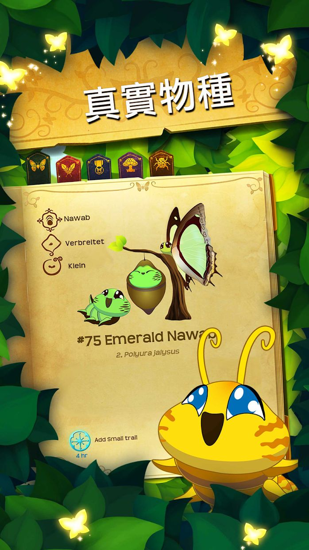 彩翼:蝴蝶保护区 游戏截图4