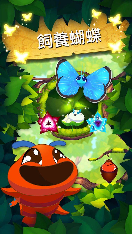 彩翼:蝴蝶保护区 游戏截图5