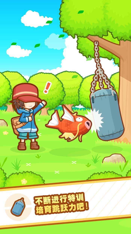 跳跃吧!鲤鱼王 游戏截图2