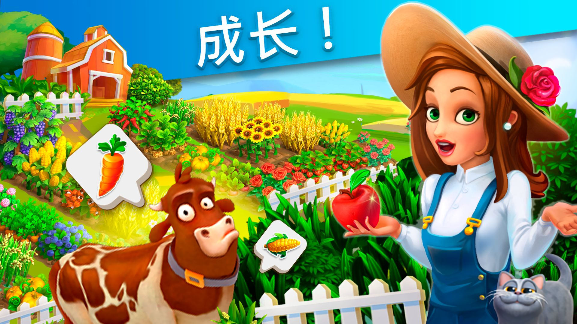 欢乐海湾:农场与奇遇 (Funky Bay) 游戏截图1