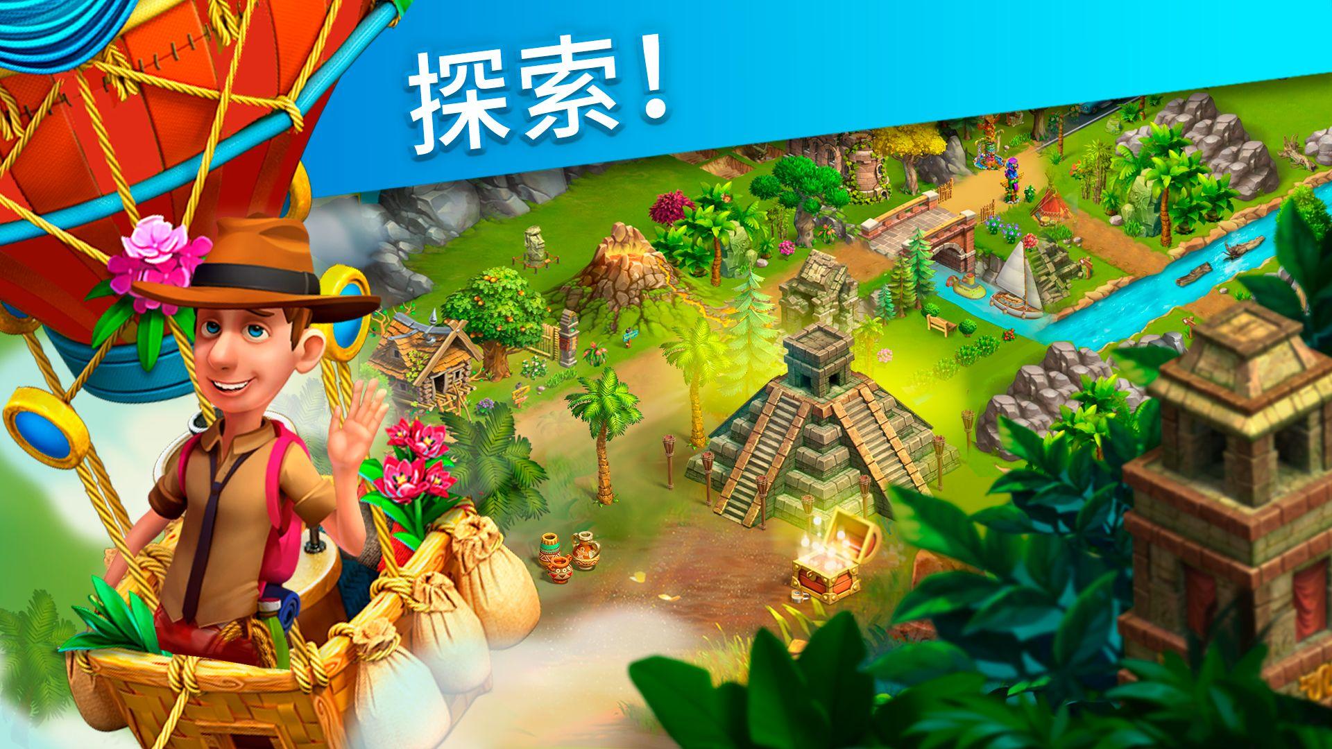 欢乐海湾:农场与奇遇 (Funky Bay) 游戏截图3