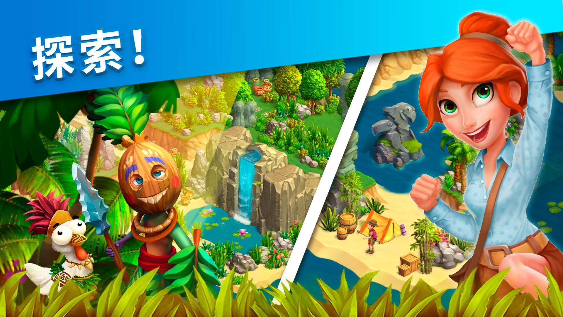 欢乐海湾:农场与奇遇 (Funky Bay) 游戏截图5