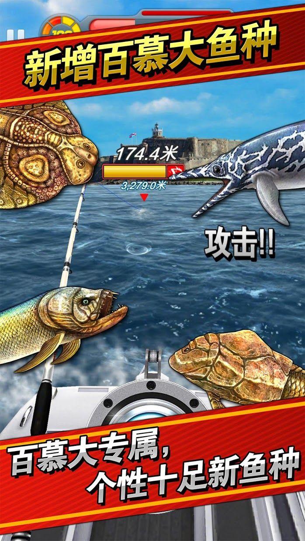 钓鱼发烧友 游戏截图4