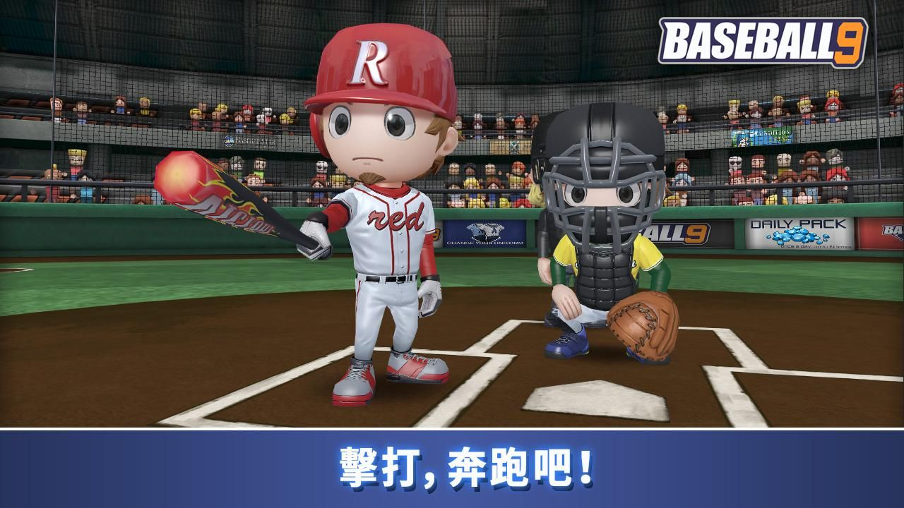 职业棒球9 游戏截图2