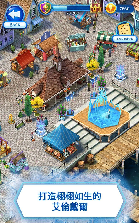 冰雪奇缘: 冰纷乐 游戏截图2