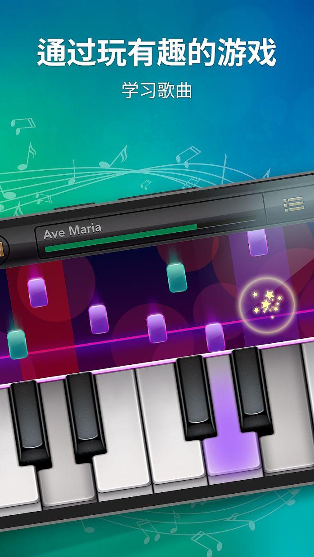 钢琴 - 弹钢琴和歌曲 游戏截图3
