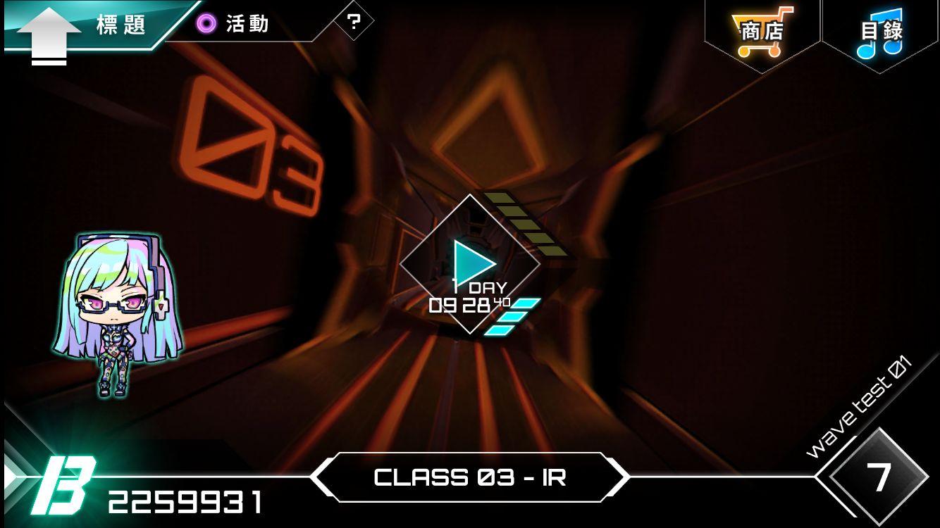 Dynamix 游戏截图2