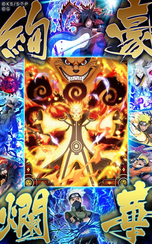 火影忍者 : 疾风乱舞 游戏截图2