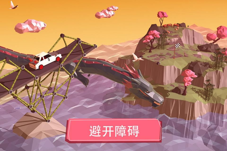建桥专家 游戏截图5