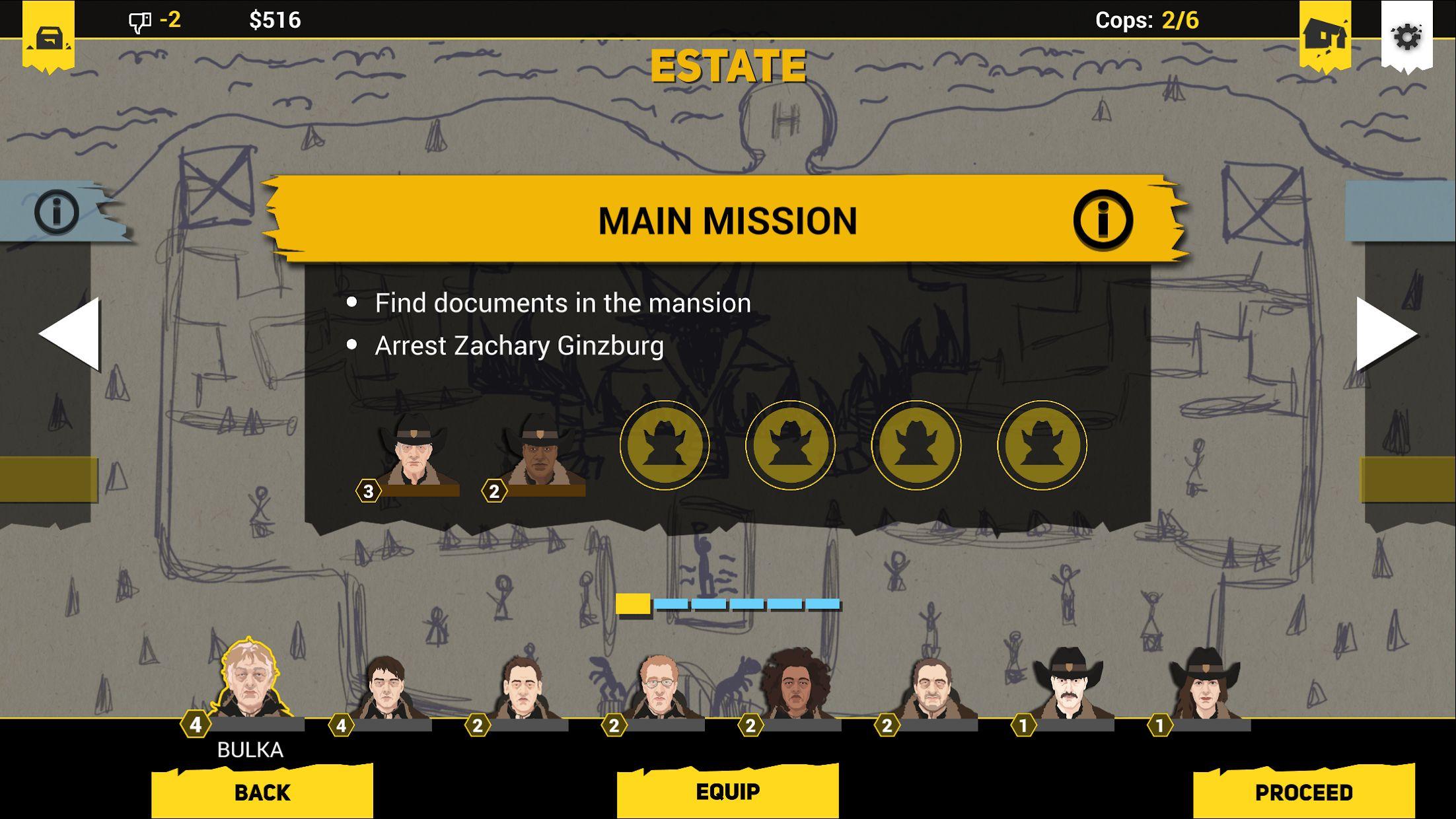反抗的警察 游戏截图2
