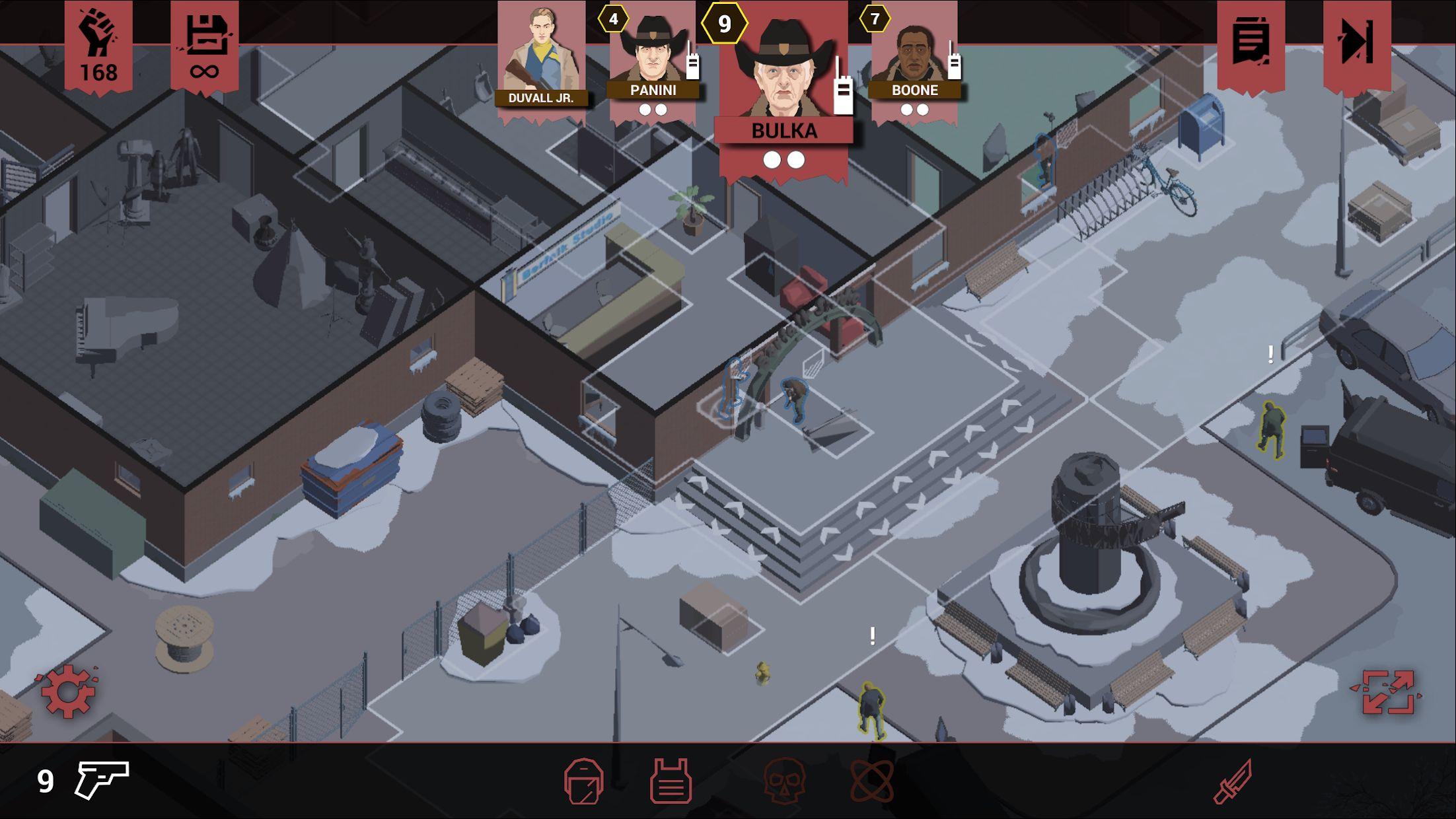 反抗的警察 游戏截图4