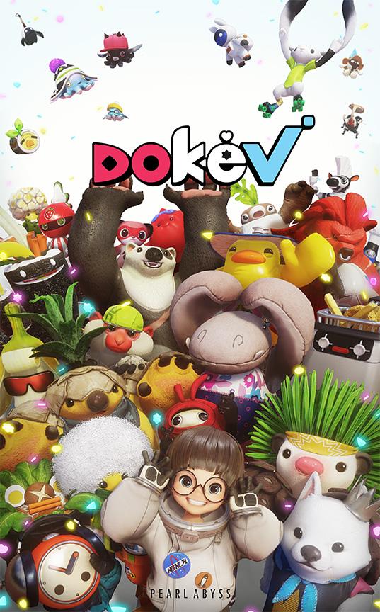 DokeV 游戏截图2