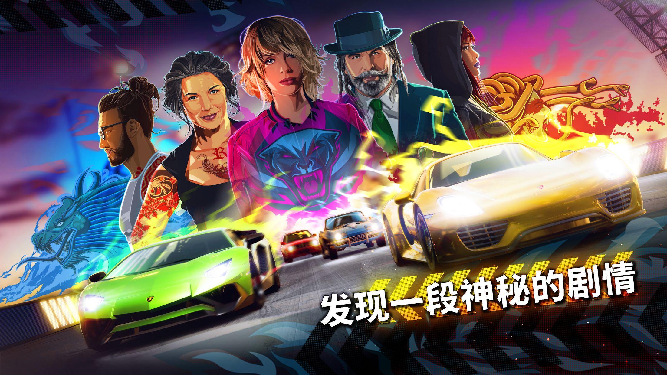 极限竞速:街头传奇(Forza Street) 游戏截图2