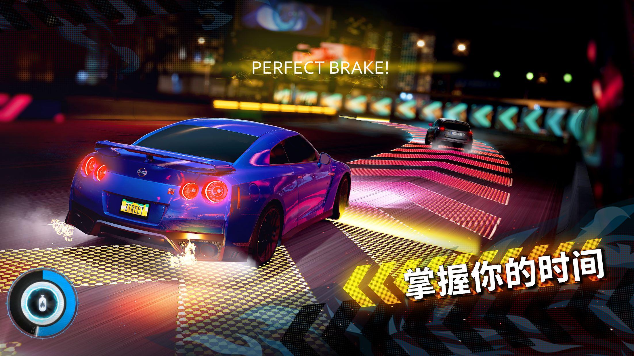 极限竞速:街头传奇(Forza Street) 游戏截图4
