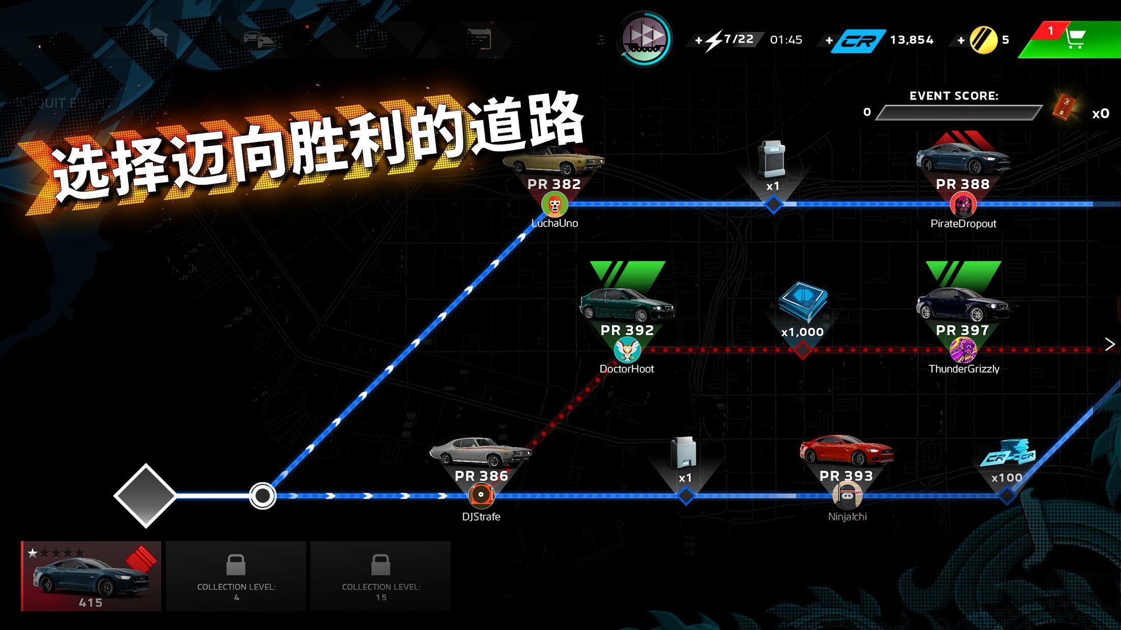 极限竞速:街头传奇(Forza Street) 游戏截图5